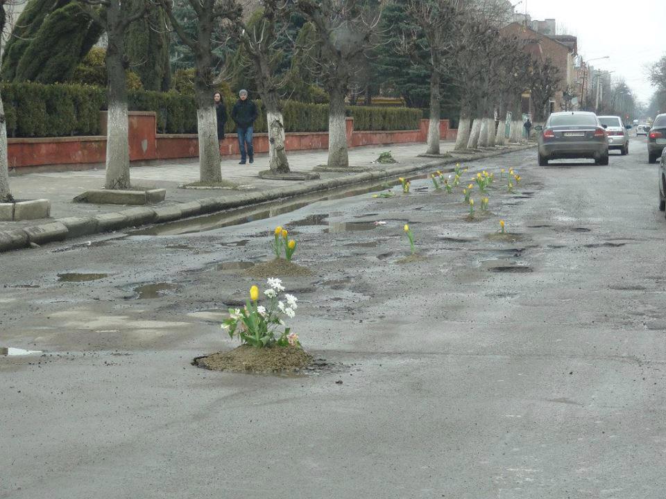 gropile cu flori