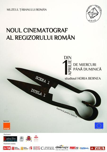 afis-cinematograf
