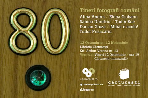 camera80-carturesti.jpg